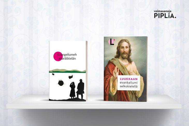 Pipliaseuran uudet evankeliumikäännökset, inarinsaame ja selkokieli